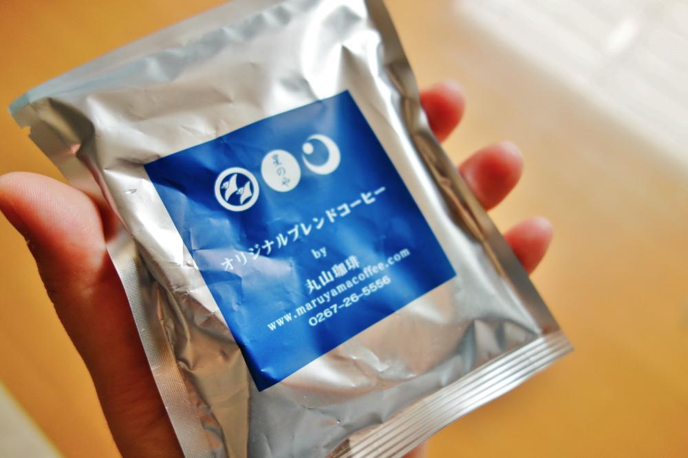 星のや軽井沢 ドリップコーヒー