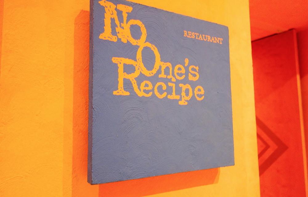 ノーワンズレシピ