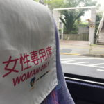 【星のや富士】最寄り駅「河口湖」へのアクセスはバスが便利でした!