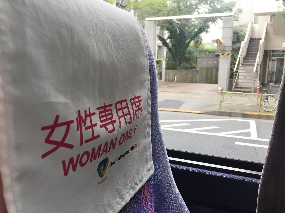 富士五湖 バス 女性専用席