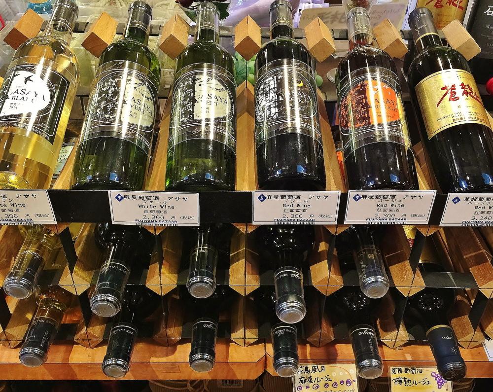 山梨おすすめワイン