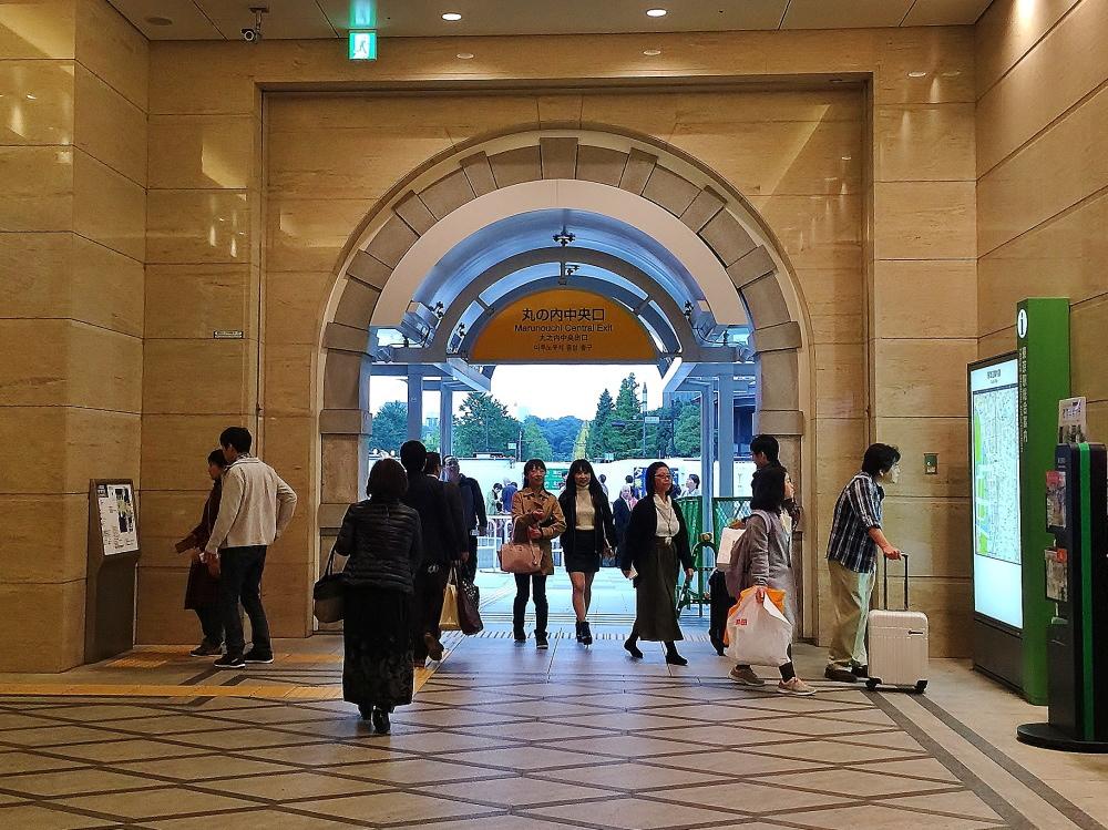 東京駅 丸の内口 星のや東京最寄り駅