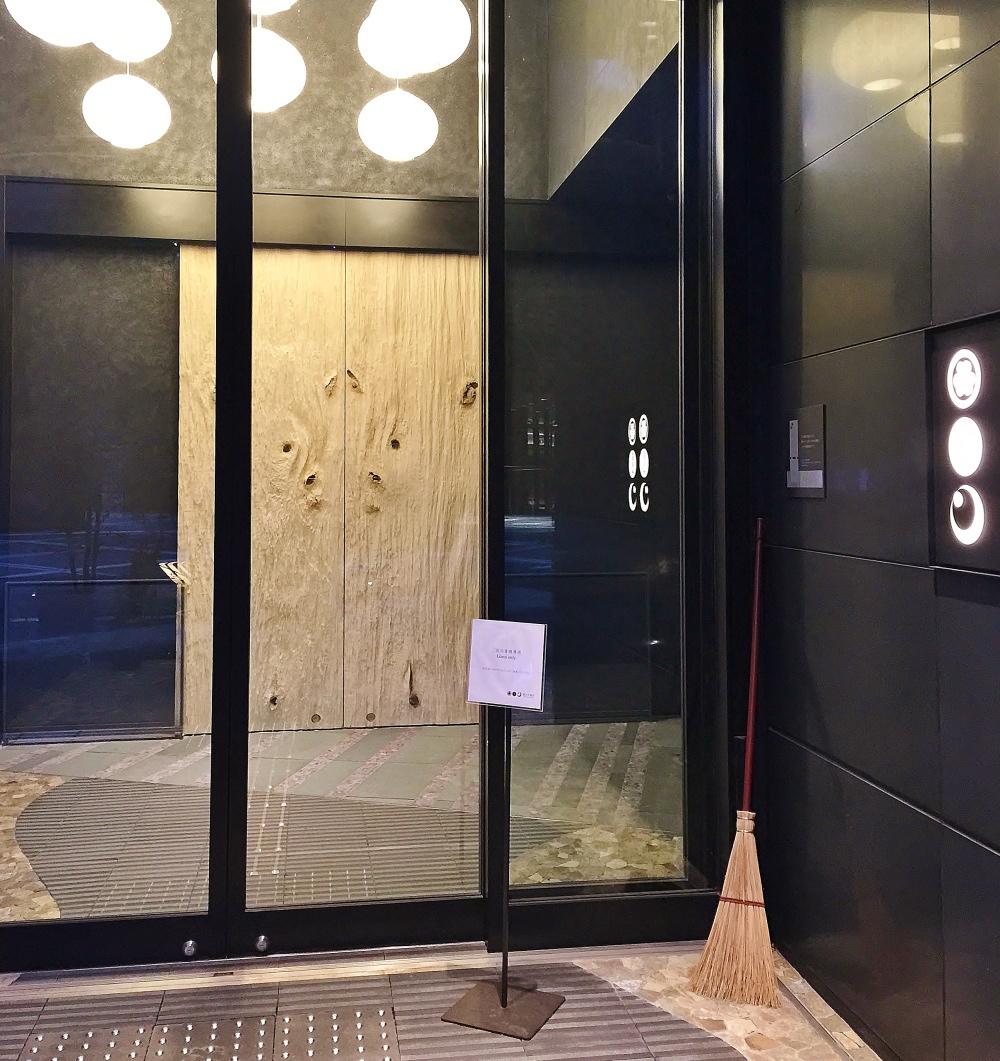 星のや東京 玄関 エントランス