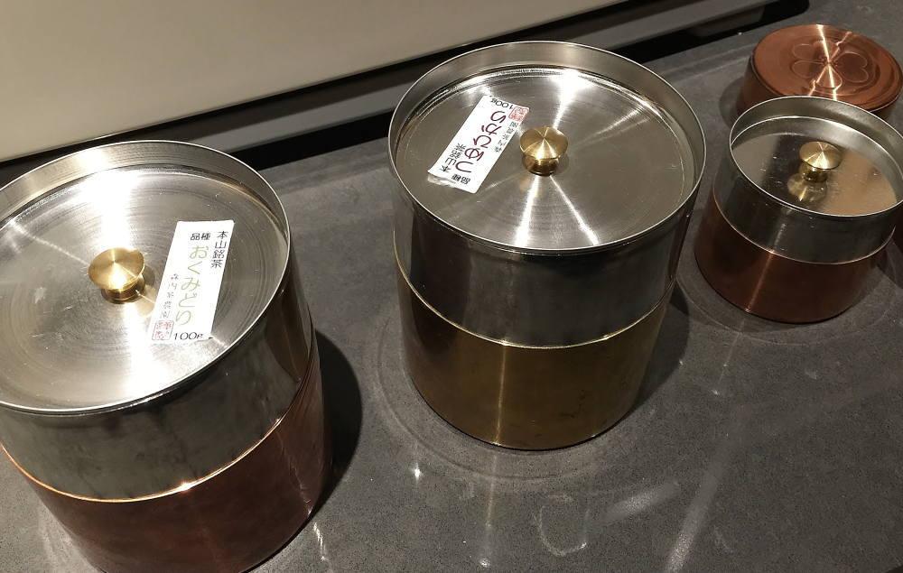 星のや東京 緑茶