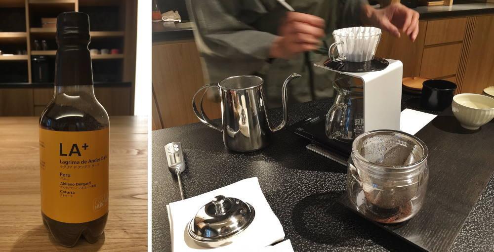 星のや東京 お茶の間ラウンジ コーヒー