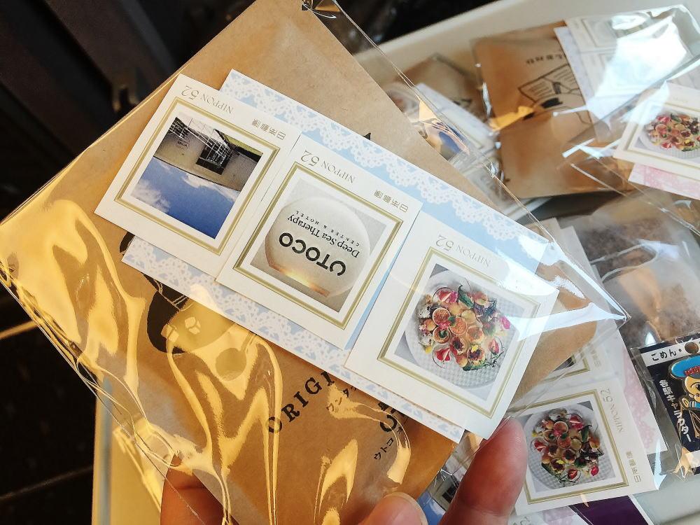 ウトコ オリジナル切手 お土産