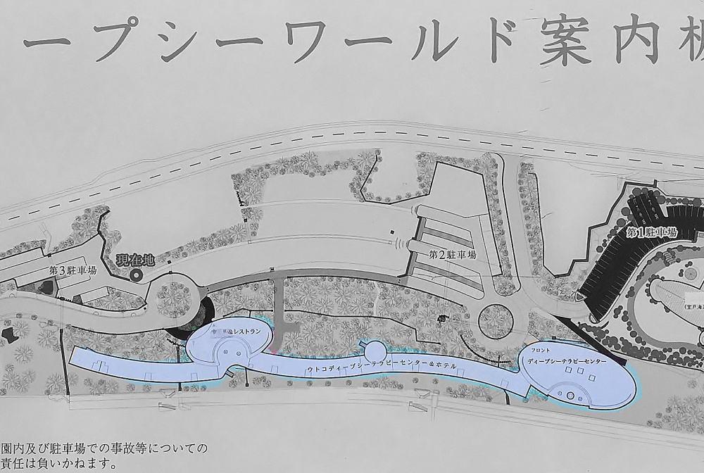 ウトコオーベルジュスパ 館内マップ