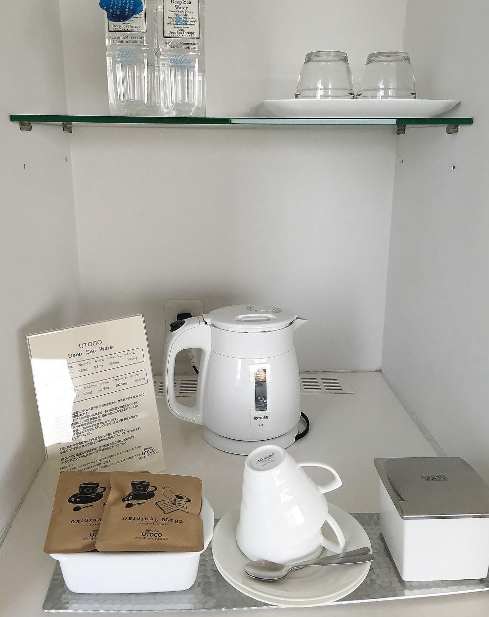 ウトコオーベルジュスパ オリジナルコーヒー