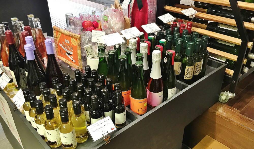 セルクル ワイン