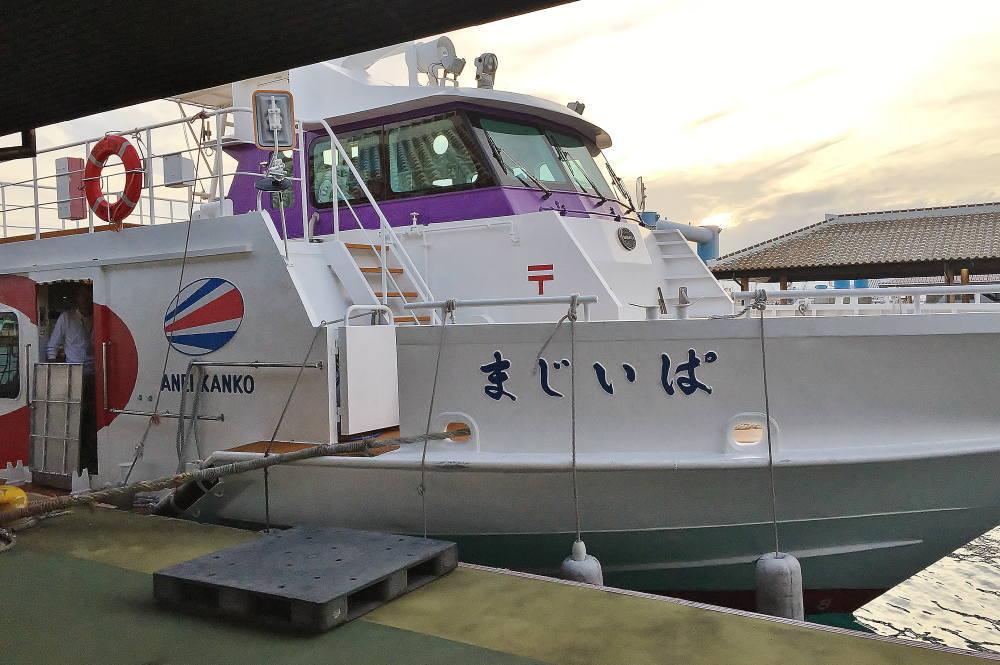 石垣港から竹富島 船