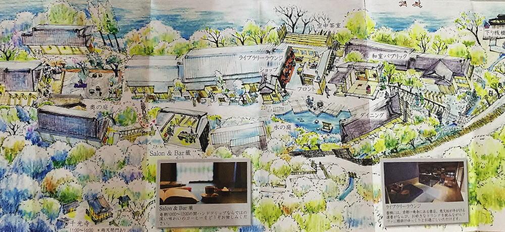 星のや京都 MAP