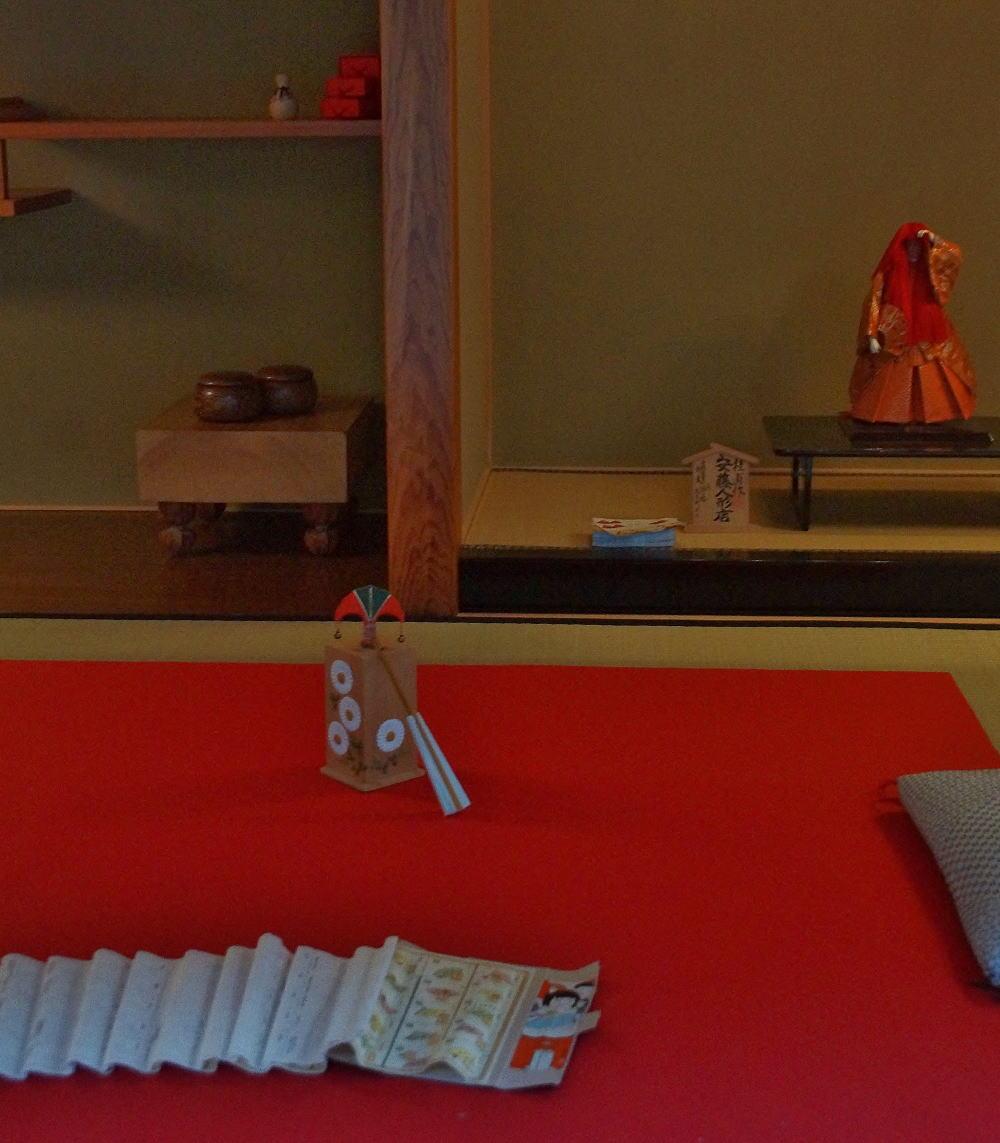 星のや京都 和室パブリック