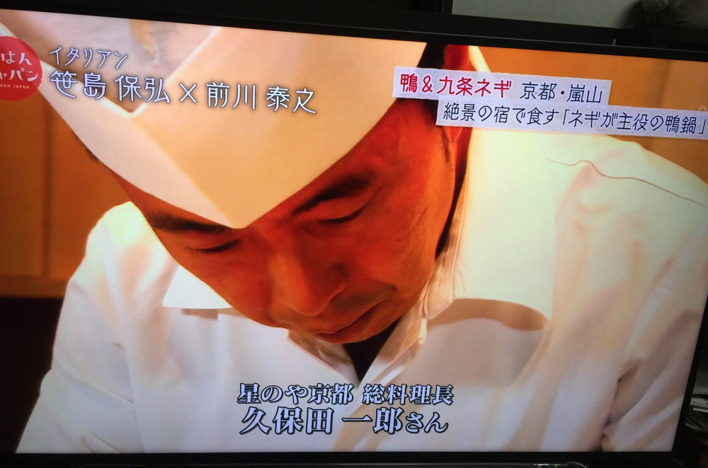 久保田一郎