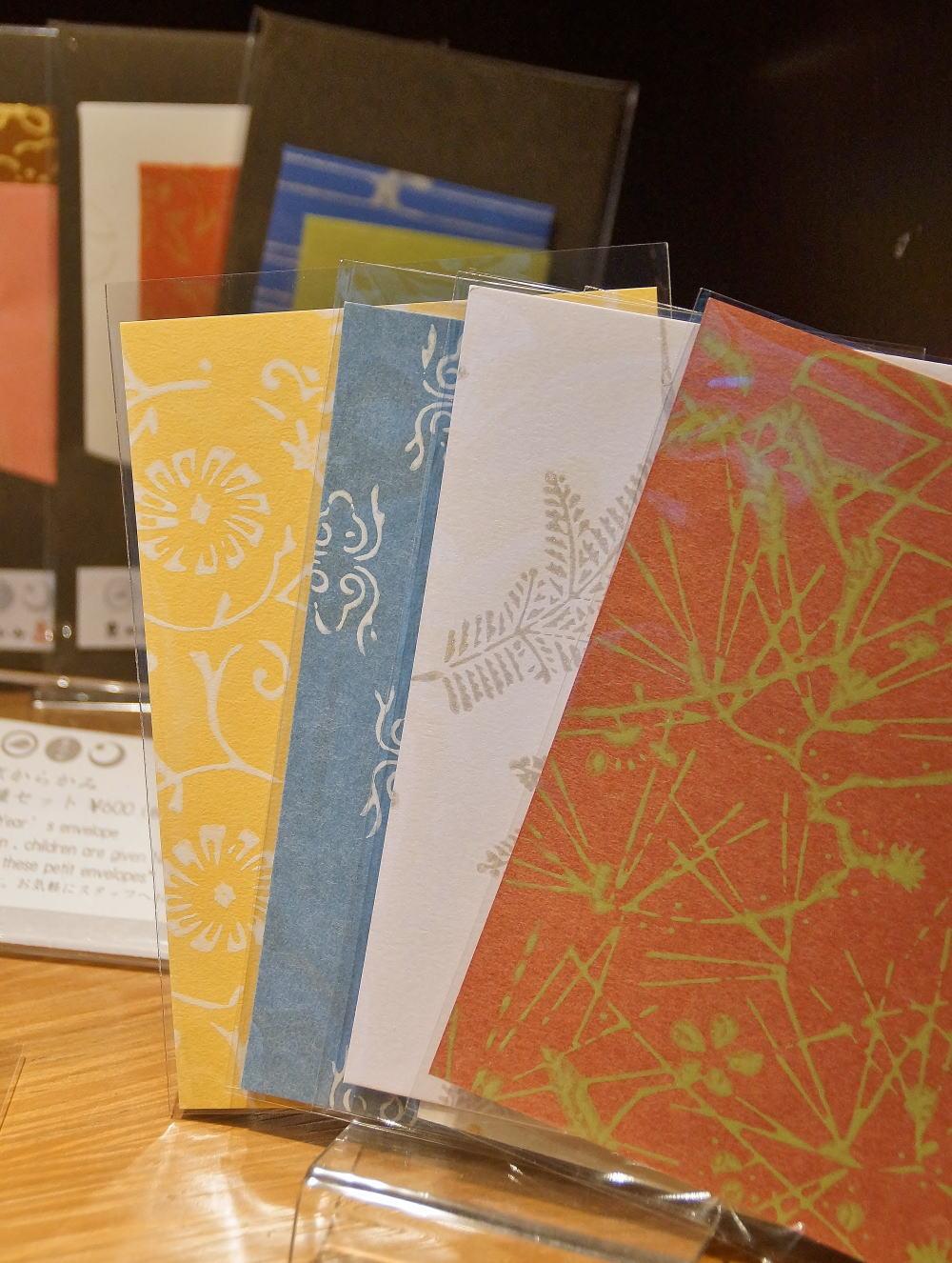 京唐紙カード