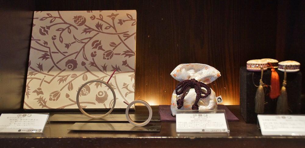 星のや京都オリジナル 香袋