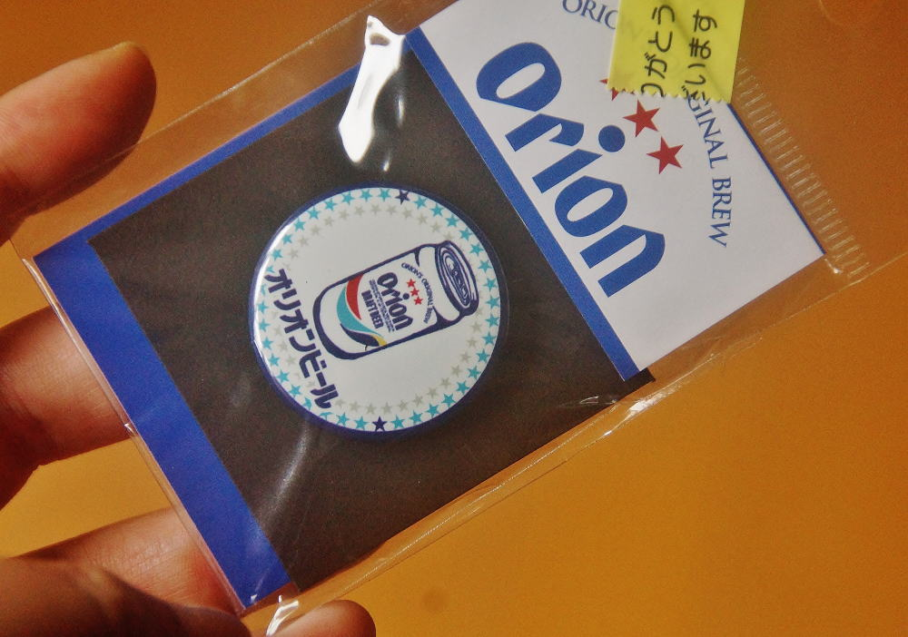 orionビール 缶バッジ
