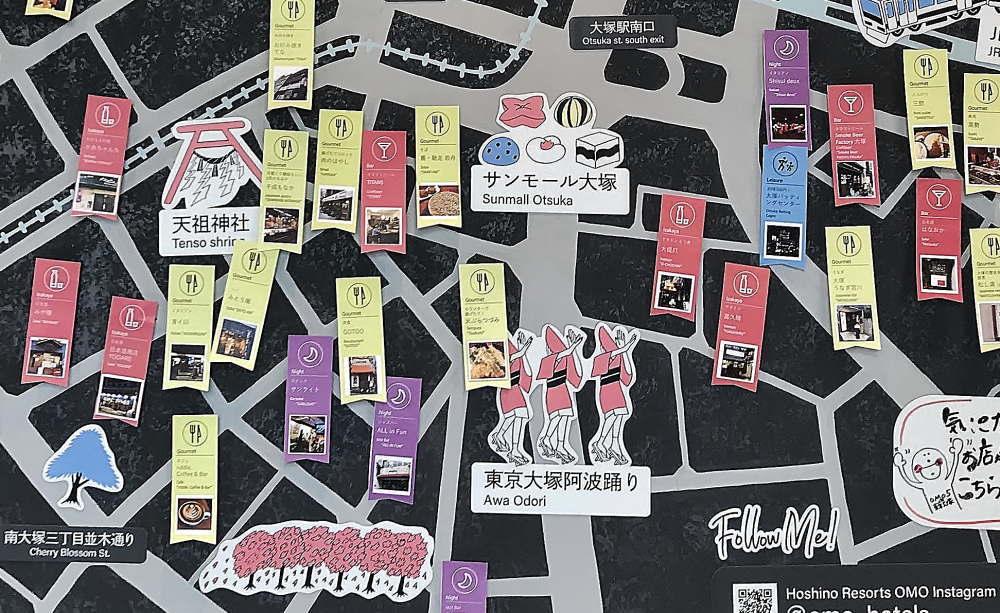 OMO5 ご近所マップ サンモール大塚商店街