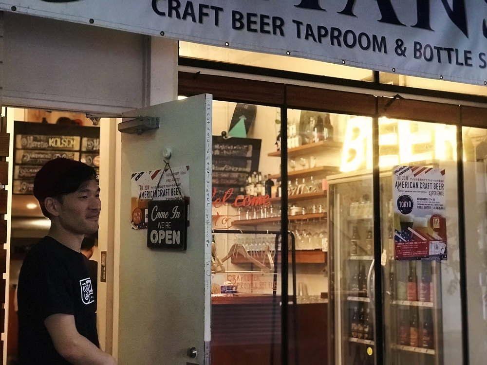 クラフトビール タイタン