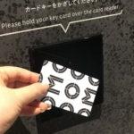 【OMO5 東京大塚】に来ました。最寄り駅からのアクセスは?チェックイン時間は?