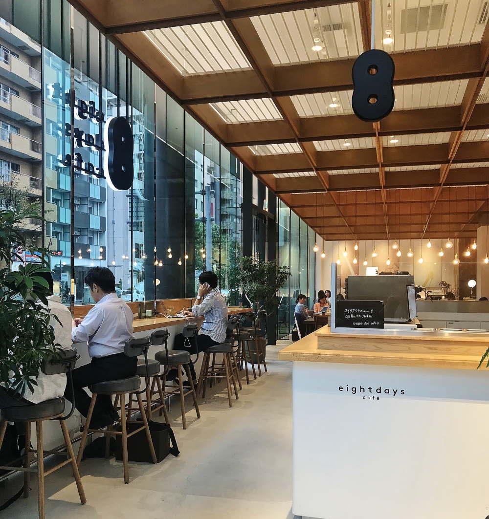8days cafe