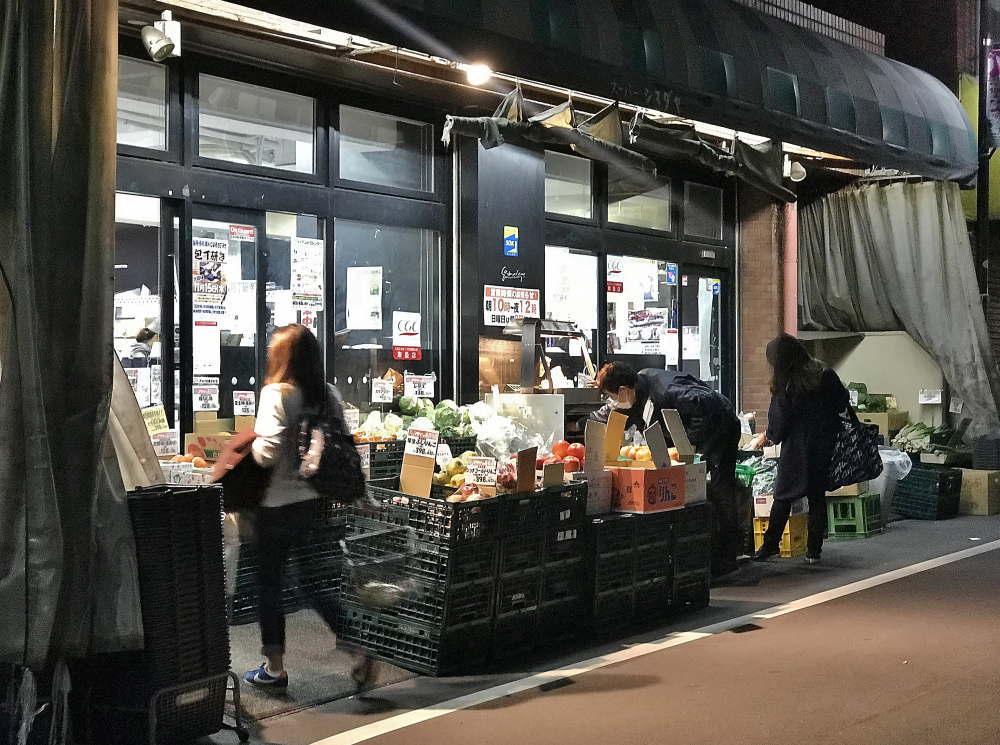 大塚 商店街のスーパーマーケット