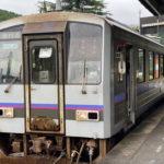 【界 長門】へのアクセスについて。ローカル線「美祢線」がめちゃ楽しいです!