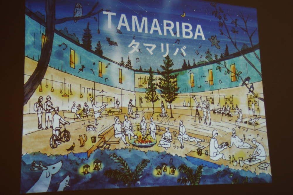 TAMARIBA イメージ画像